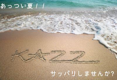 umi-kazz